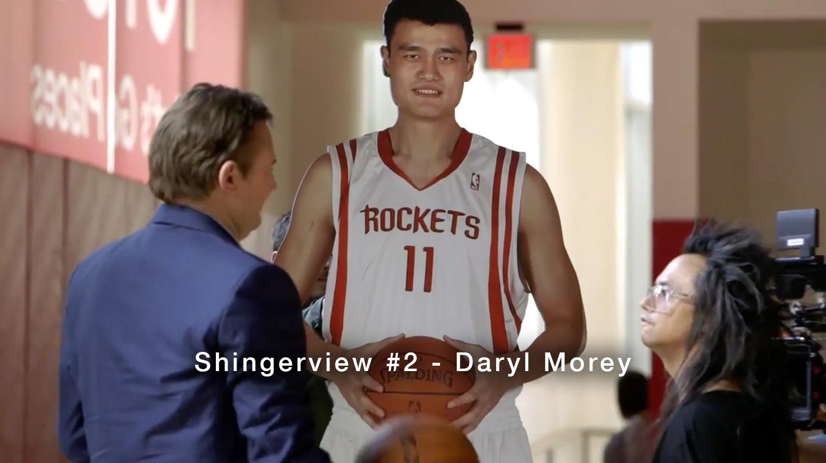 Shingerview #2 - Daryl Morey still